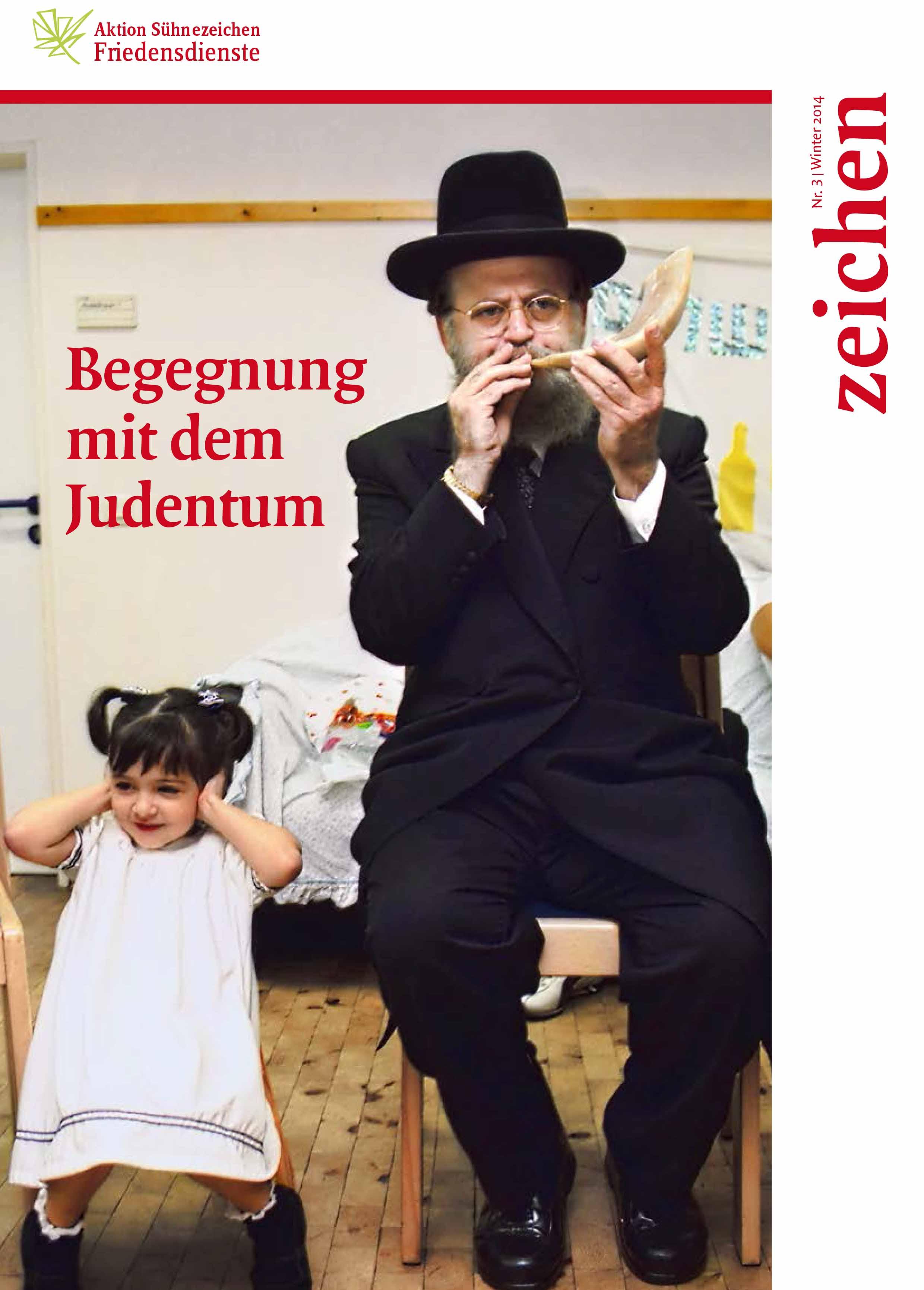 Aktion Sühnezeichen Friedensdienste e. V.   Begegnung mit dem Judentum